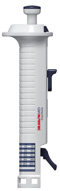连续分配器管嘴 H721009