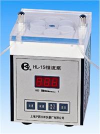 恒流泵 HL-1