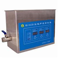 超声波清洗器  WD-9415F