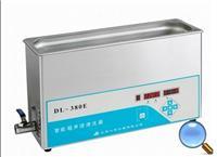 超声波清洗器 DL-1000E