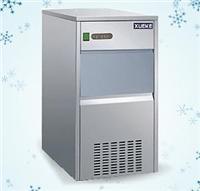 全自动雪花制冰机 IMS-25