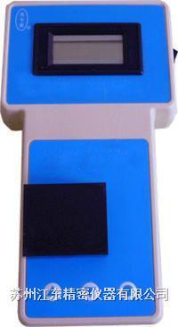 智能便携式锰离子仪,便携式锰离子测定仪,锰离子检测仪 MN-1A
