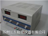 哈氏槽专用电源 SR-5B