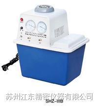 循环水真空泵 SHZ-IIIB