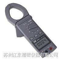 TES-3040 交流钩表 TES-3040