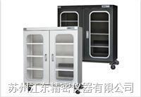 防靜電氮氣柜 CTD320FDA