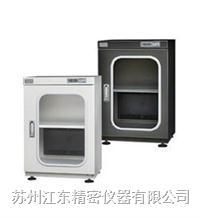防靜電氮氣柜 CTD98FDA