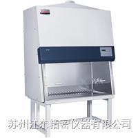 生物安全柜 HR40-IIB2 HR40-IIB2