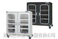 電子防潮箱 防靜電 CTC435FD/CTB435FD/CTA435FD