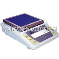 YP系列電子天平 精度1g YP3000
