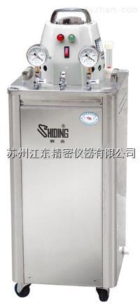 循环水式多用真空泵 SHB-B88
