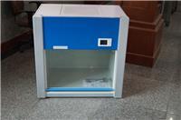 VD-850桌上式超净工作台 VD-850