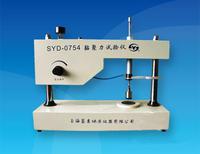 SYD-0754 粘结力试验器 SYD-0754