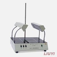 可见紫外仪 WD-9403B