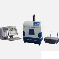 凝胶成像分析系统 WD-9413B