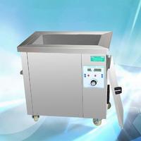 工业超声波清洗机 JD-3010D