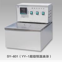 超级恒温水浴 SY-601