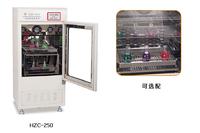 恒温振荡培养箱 HZC-250