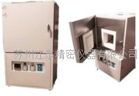 箱式电阻炉 JD-16-14TC