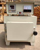电阻炉 SX2-2.5-10