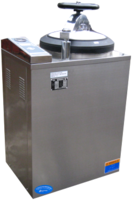 脉动真空立式灭菌器  LS-35HV
