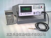SG-41型高精度数字高斯计/特斯拉计(台式)