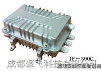 JF-300C高精度称重变送器 JF-300C