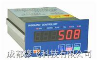 JF-500B单一物料配料仪表 JF-500B