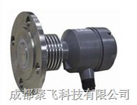 平板射频导纳料位开关 LX-60