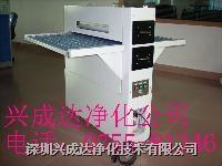板面清洁机 XCD-038