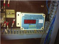 除尘设备风压测量微差压变送器
