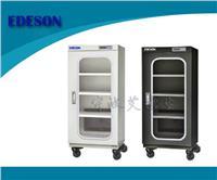 电子干燥柜 EDD-1