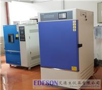 山东艾德生2015新款药品稳定性试验箱 ECH-500LP
