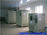 可程式高低温交变试验箱 ECT-2P-C ECT-2P-C