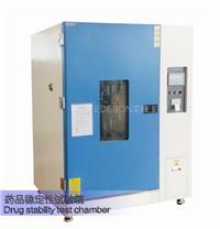 中国艾德生2000L大容量药品稳定性试验箱 EHC-2000LP
