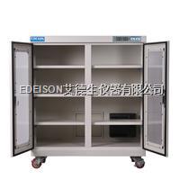 电子防潮柜 EDS-320L