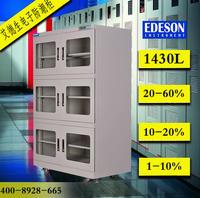 电子元器件储存箱 防潮柜 1430升