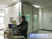 步入式恒温恒湿试验室;高低温交变湿热试验室 EHR-30P-A