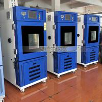 中国艾德生高低温(交变)试验箱 ECT-100LA