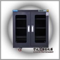 防静电防潮箱 防潮柜 EDJ-320L