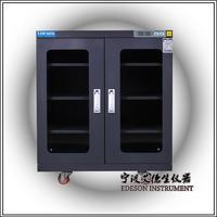 防静电防潮箱 防潮柜 EDJ-430L
