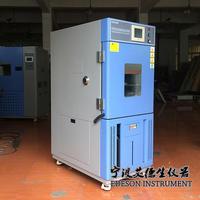 高低温试验箱 高低温交变试验箱 ECT-100LC