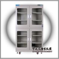 电子防潮箱 EDF-870L