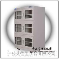 工业防潮箱 电子防潮柜 EDD-1430L