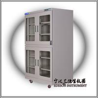 工业电子防潮柜 防潮箱 EDD-870L