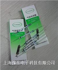 国产气体检测管 Yudong