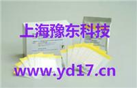 右環十四酮酚 (玉米赤霉醇)檢測C18固相萃取柱 C18