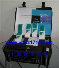 应急气体检测箱 (含易燃气体检测仪1台) YD-34G增强型