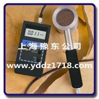 手持式α、β、γ和X多功能射线检测仪Inspector EXP+ Inspector EXP