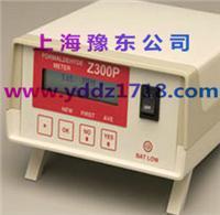 泵吸式甲醛监测仪Z300XP Z-300XP